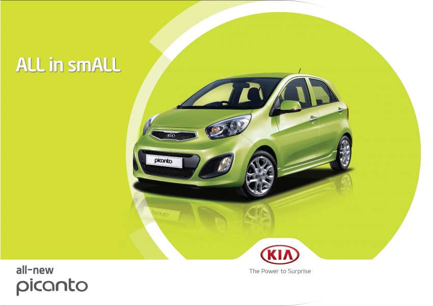 Kia Picanto Malaysian specs previewed on website Image #204728