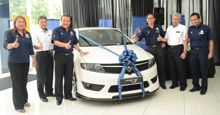 Proton 'Pandu & Menang' contest: Preve LE to be won Image #205619