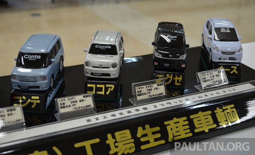 Perodua Global Manufacturing plant to mirror Daihatsu Kyushu's best practices, tech and low defect rate Image #214542