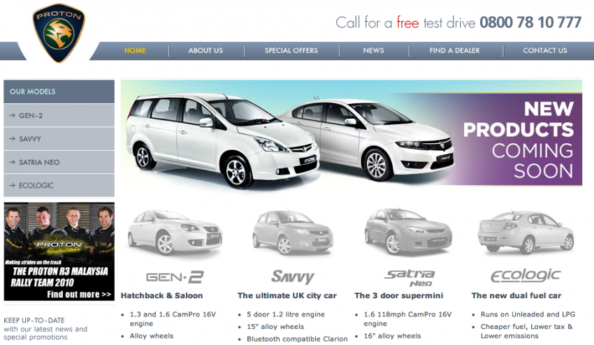 Proton Suprima S, Preve and Exora heading to the UK – trio to spearhead brand's upcoming major relaunch Image #214414