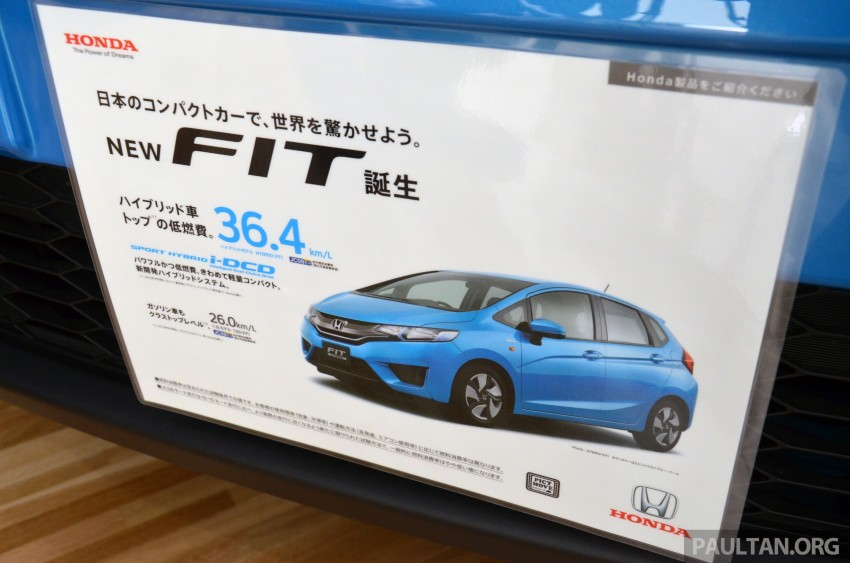 GALLERY: Honda Jazz Hybrid at new Yorii plant Image #211573