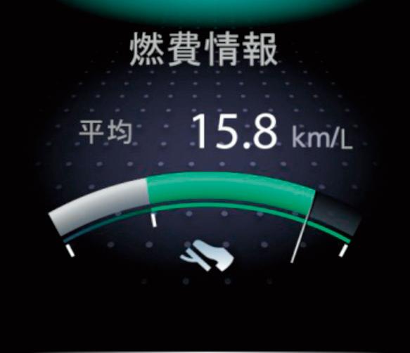 Tokyo 2013: Nissan X-Trail, Japan-spec third-gen Image #214329
