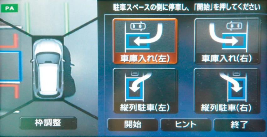 Tokyo 2013: Nissan X-Trail, Japan-spec third-gen Image #214332