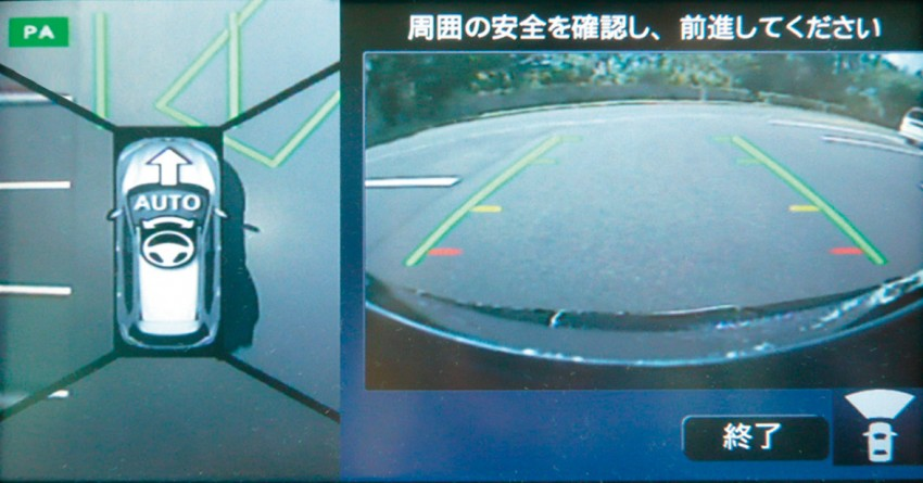 Tokyo 2013: Nissan X-Trail, Japan-spec third-gen Image #214333