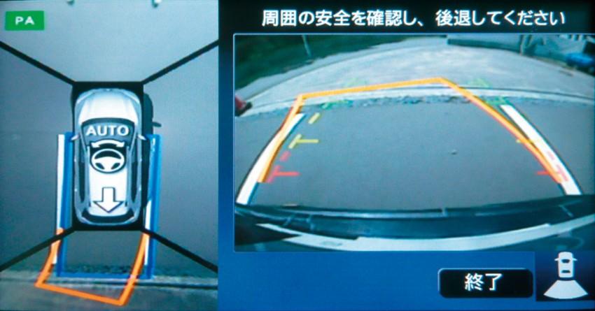Tokyo 2013: Nissan X-Trail, Japan-spec third-gen Image #214334