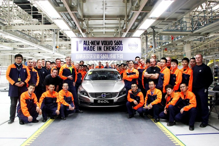 Volvo S60L unveiled in Guangzhou, 80-mm longer WB Image #213931