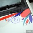 Perodua Myvi FEM-17