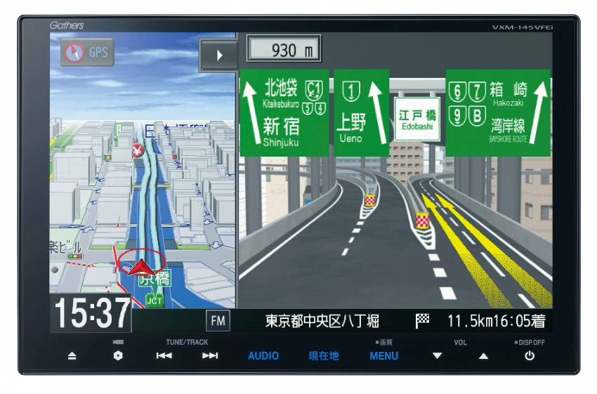 MEGA GALLERY: Honda Vezel goes on sale in Japan Image #218470