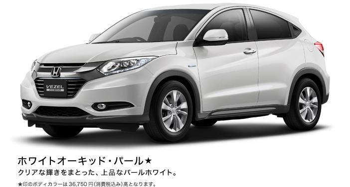 MEGA GALLERY: Honda Vezel goes on sale in Japan Image #218371