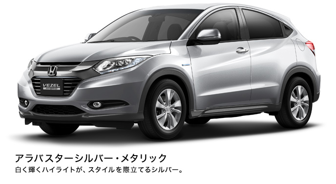 MEGA GALLERY: Honda Vezel goes on sale in Japan Image #218372