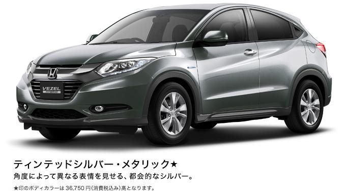 MEGA GALLERY: Honda Vezel goes on sale in Japan Image #218373