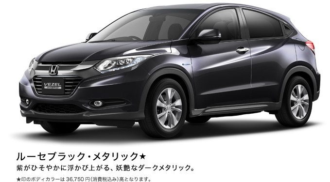 MEGA GALLERY: Honda Vezel goes on sale in Japan Image #218374