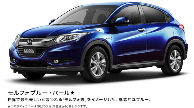 MEGA GALLERY: Honda Vezel goes on sale in Japan Image #218376