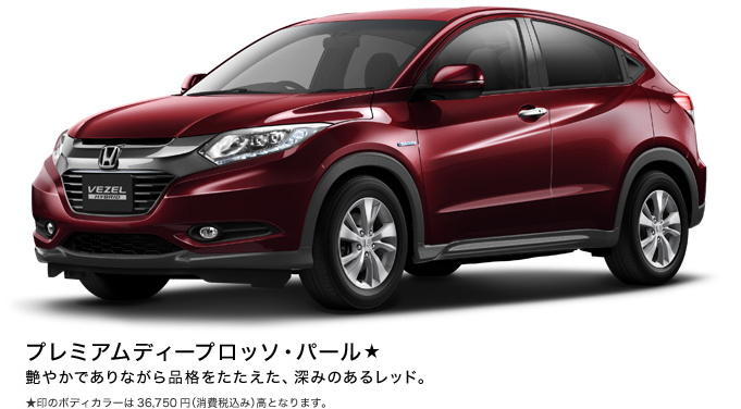 MEGA GALLERY: Honda Vezel goes on sale in Japan Image #218377
