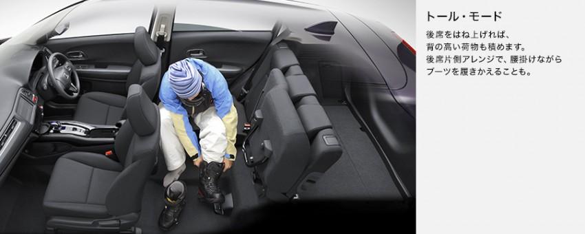MEGA GALLERY: Honda Vezel goes on sale in Japan Image #218380