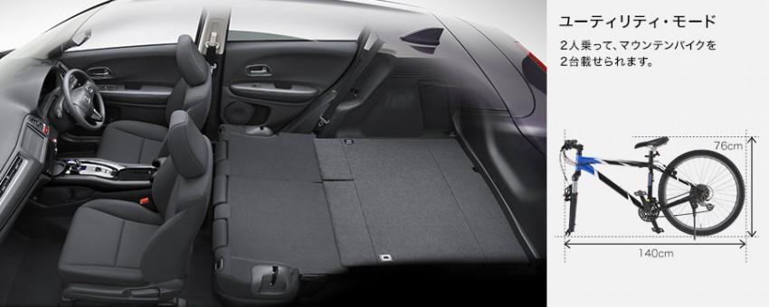 MEGA GALLERY: Honda Vezel goes on sale in Japan Image #218381