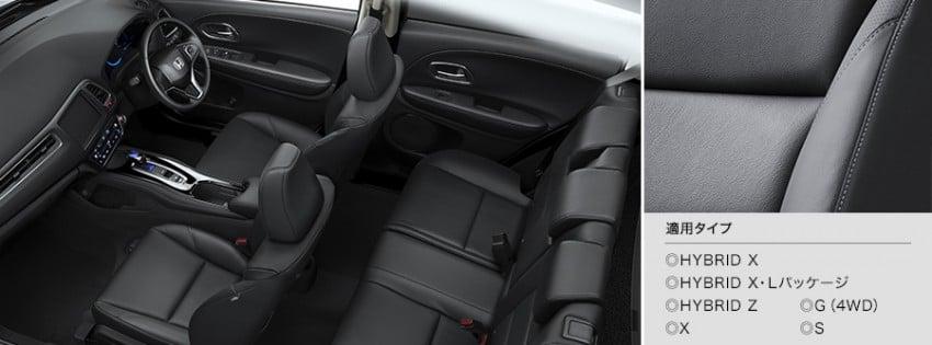 MEGA GALLERY: Honda Vezel goes on sale in Japan Image #218383