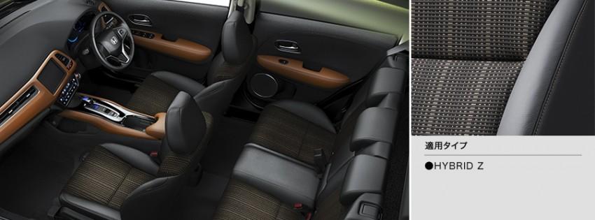 MEGA GALLERY: Honda Vezel goes on sale in Japan Image #218384