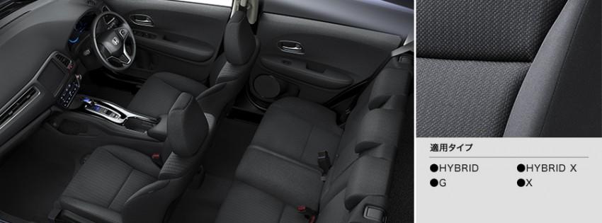 MEGA GALLERY: Honda Vezel goes on sale in Japan Image #218386