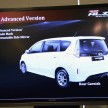 2014 alza advanced version slide 2