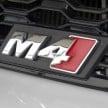 Haval M4 KL 19