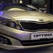 Kia Optima K5 FL 23
