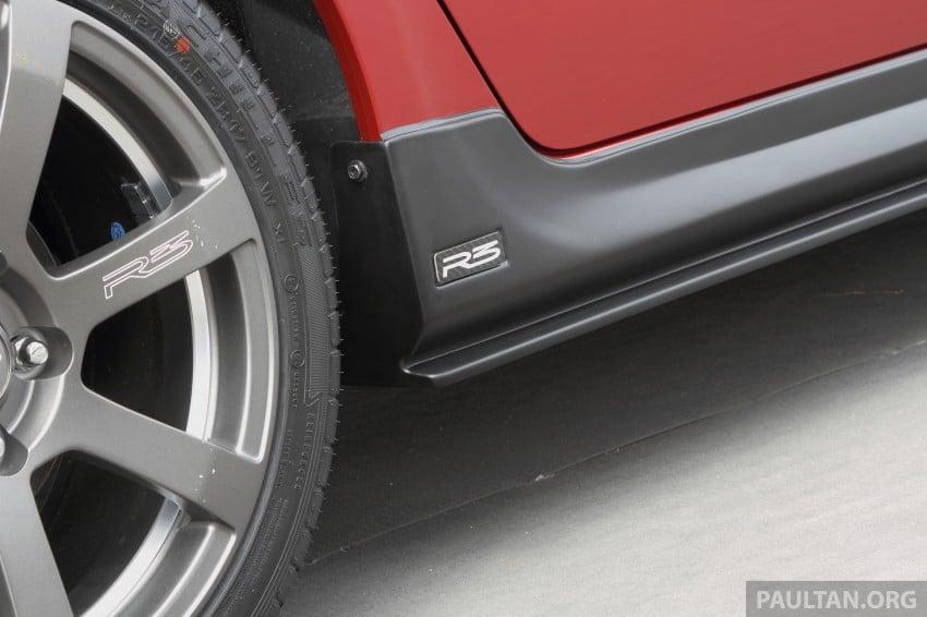 Proton Suprima S Super Premium launched – RM88k Image #222752