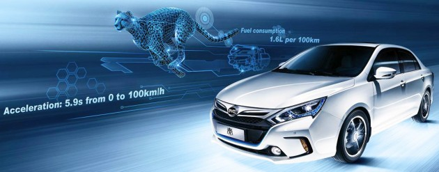 byd-qin-launched-c