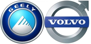Geely and Volvo developing global sub-compact car Image #224831