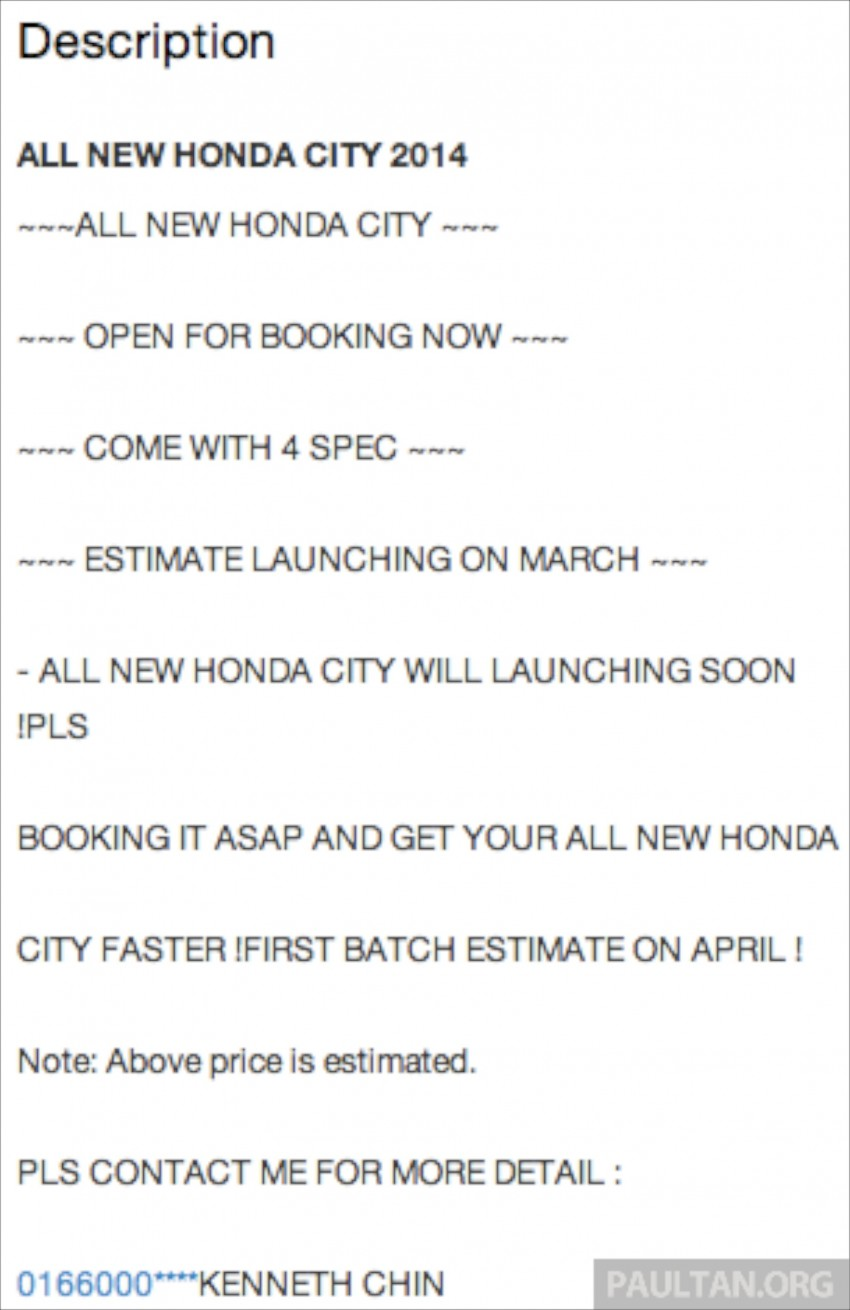2014 Honda City appears on oto.my, March launch? Image #225265
