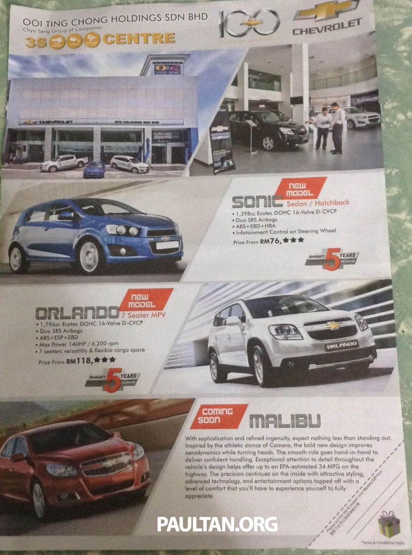 Chevrolet Malibu coming soon to Malaysia, D-segment Image #220177