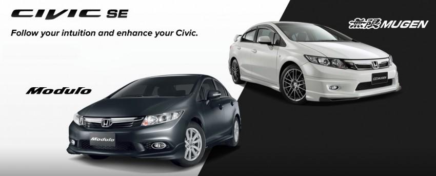 Honda Civic SE Modulo and Mugen – RM118k-139k Image #230575