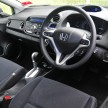 Honda_Insight_ 001