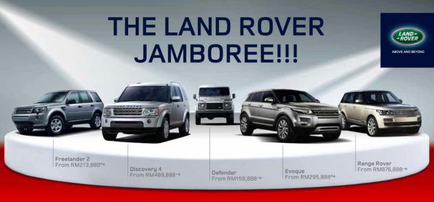 land rover jamboree