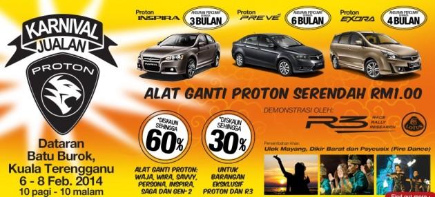 proton carnival kt