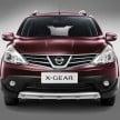 03-New-X-GEAR_Garnet-Red_Front