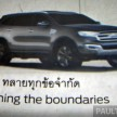 Ford Everest Concept-13