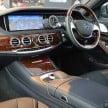 W222_Mercedes-Benz_S_400_Hybrid_042