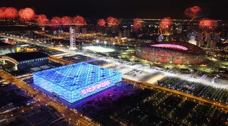 Formula E – wraps come off Beijing's circuit design Image #235199