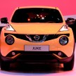 New Nissan JUKE: Designed to thrill