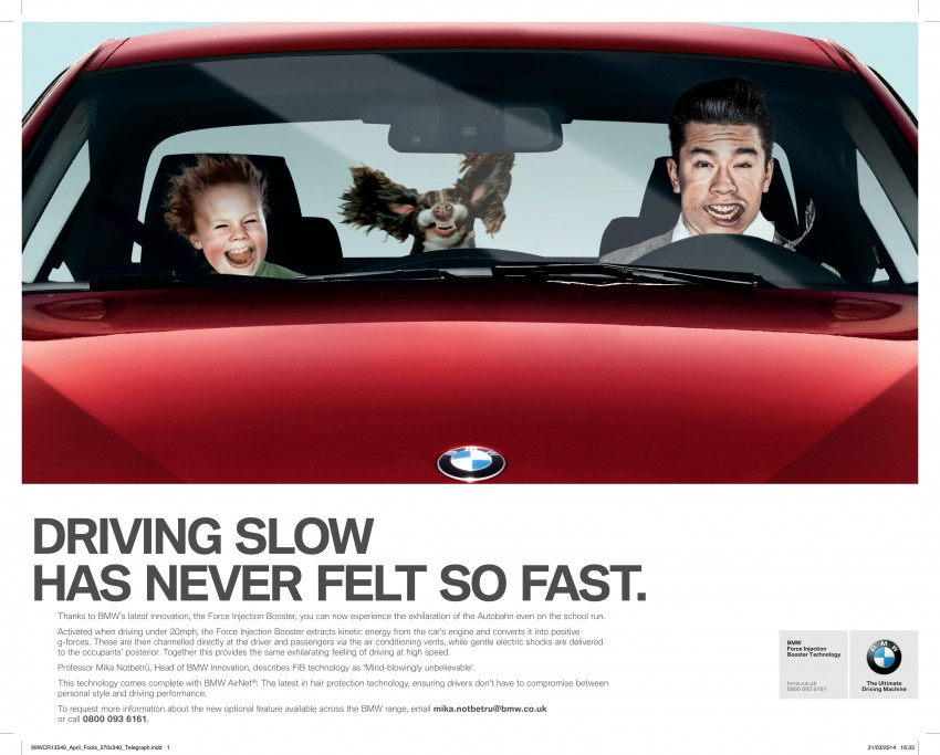 BMW Force Injection Booster: low-speed exhilaration Image #238786