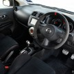 Nissan Almera NISMO Performance Package 41