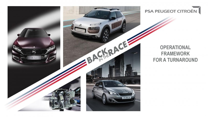 "PSA Peugeot Citroen announces ""Back in the Race"" roadmap – will cut model range from 45 to 26 by 2020 Image #241253"