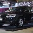 Volkswagen Jetta CKD 9