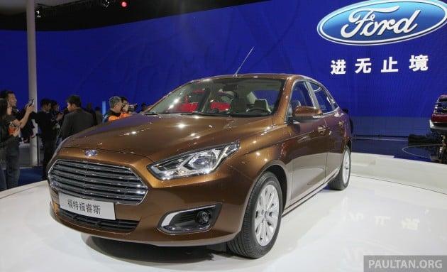 ford escort beijing 1