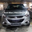 hyundai-tucson-manual-4