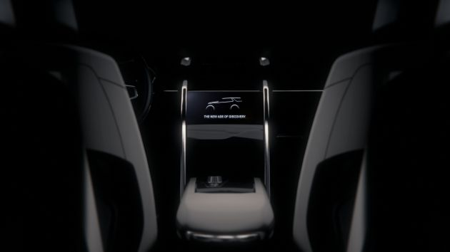 land-rover-discovery-vision-concept-teaser-1