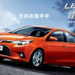 toyota-levin-official-1a