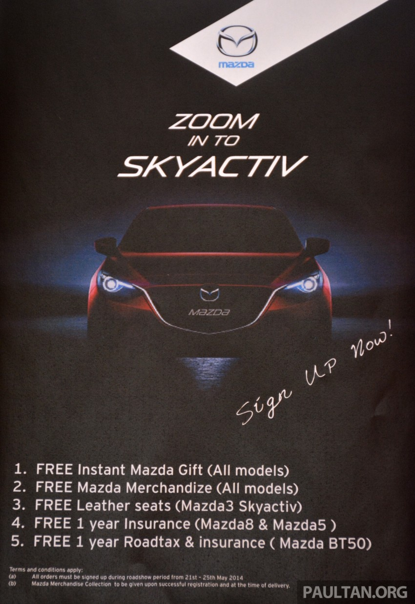 Mazda 3 – now with leather seats for no extra charge Image #248746