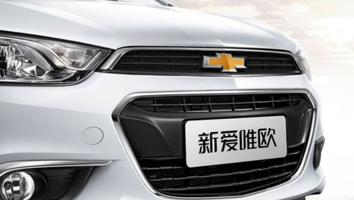facelifted chevrolet aveosonic unveiled in china